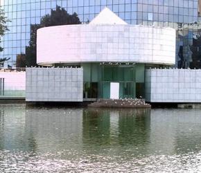 Musée départemental des arts asiatiques